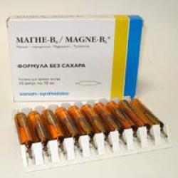 сироп магний в6 для детей инструкция
