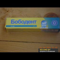 Инструкция Бободент - фото 4