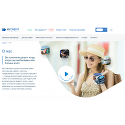 Кредит на карту отзывы банк онлайн кредит пенсионерам