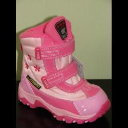 Отзывы о Детские термо ботинки B G e1d29e96e9ade