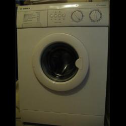 стиральная машина мрия инструкция