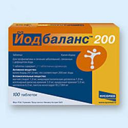 Купить йодбаланс, 100 мкг, таблетки, 100 шт. В москве, цена от 101.