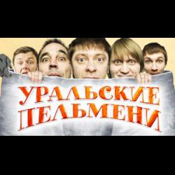 Афиша рубина кино