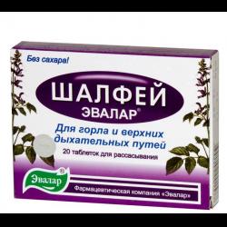Шалфея таблетки при беременности