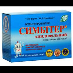 симбитер инструкция цена-днепропетровск - фото 4