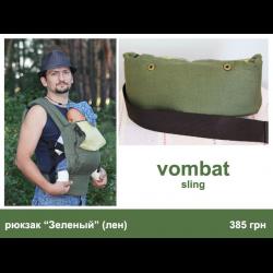 Вомбат рюкзак отзывы цветной кожаный рюкзак