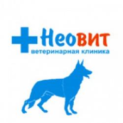 Витус плюс ветеринарная клиника отзывы
