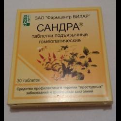 сандра гомеопатия инструкция - фото 3