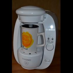 Кофе для кофемашины bosch tassimo натуральное молоко