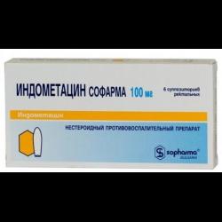 Свечи индометацин: инструкция по применению, цена, отзывы.