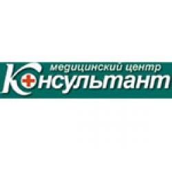 konsultant-tula-meditsinskiy-tsentr-vakansii