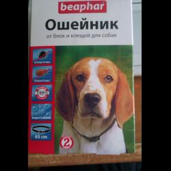 ошейник беафар для собак инструкция