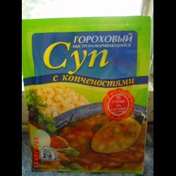 гороховый суп с копченостями с фото