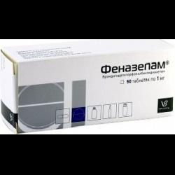 феназепама таблетки инструкция по применению - фото 8