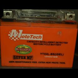 аккумулятор Ytx4l-bs Gel инструкция - фото 4