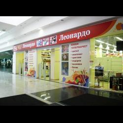 леонардо хобби гипермаркет спб официальный сайт