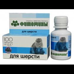 Хорошие витамины для котов