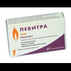 Таблетки сиалис купить в аптеке цена