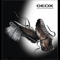 abfe743c8 Отзывы о Детская обувь Geox