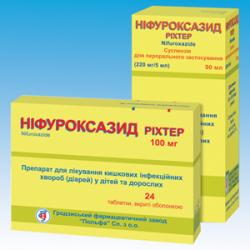 Доказанная эффективность и безопасность нифуроксазида в терапии.