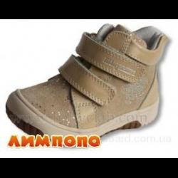 513ad3bea228e4 Отзывы о Детские ботинки