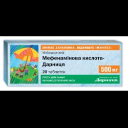 Анальгин и мефиоминовая