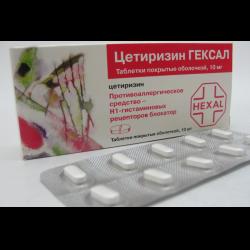 цетиризин лекарство инструкция