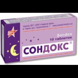 сондокс таблетки инструкция цена