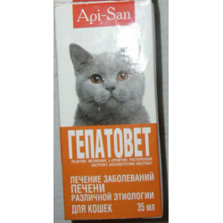гепатовет для кошек цена спб