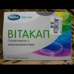 витакап инструкция цена украина