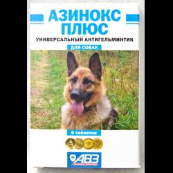 Азинокс плюс для собак: инструкция по применению с дозировкой.