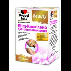 Доппельгерц бьюти slim-комплекс для снижения веса инструкция