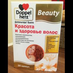Лучшее средство для очень поврежденных и сухих волос