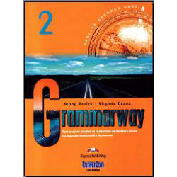 grammarway 1 гдз