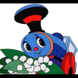 картинки из мультфильма паровозик из ромашкова