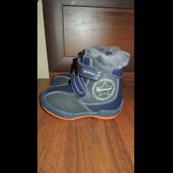 9e8716af5 Отзывы о Зимние детские ботинки для мальчика Антилопа