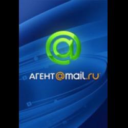 Скачать программа agent mail ru