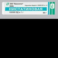 мазь нистатин инструкция цена украина - фото 8