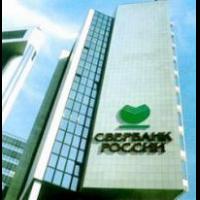 Лучше взять потребительский кредит форум потребительский кооператив граждан кредит-центр