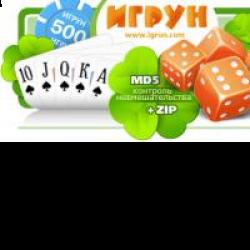 Форум азартные игры игрун автоматы игровые клубнички