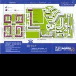 Ооо тюменская домостроительная компания песок обогащённый средний цена