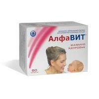 Витамины для кормящих мам для волос