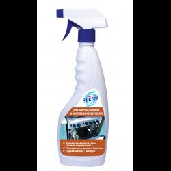 Средство для очистки электрических плит хорошее средство для чистки плиты flama
