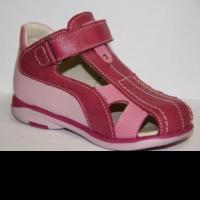 детская обувь отто