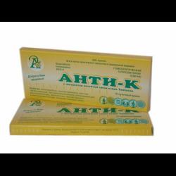 lechenie-prostatita-gomeopatiey-otzivi