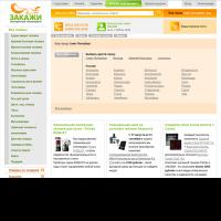Магазин на irrru с августа 2009