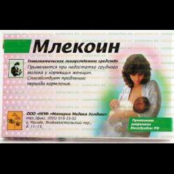 Млекоин Инструкция Цена Украина - фото 2