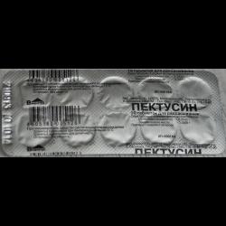 Вифитех Таблетки От Кашля Инструкция По Применению - фото 7