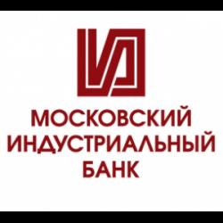 Срочные займы в Львове за 15 минут - получите