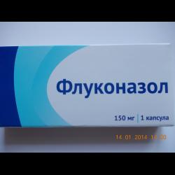 препарат озон инструкция - фото 2